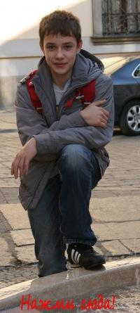 Влад Бефус