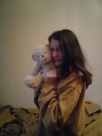 Svetik Smirnova