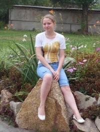 Katerina Kravtsova