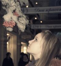 Sonya Sherbakova