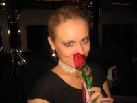 Алиса Василевская