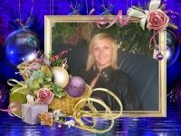 Вера Воейкова