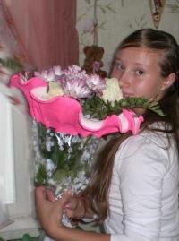 Ольга Бушенева