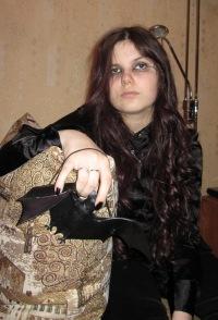 Masha Lozovaya