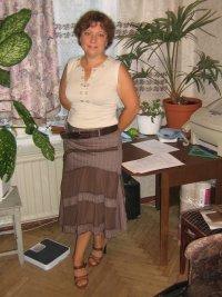 Татьяна Бажутина (Перминова)