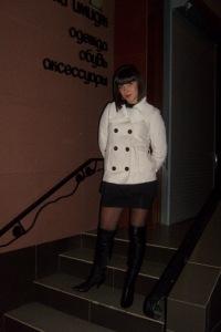 Elena Ledyaeva