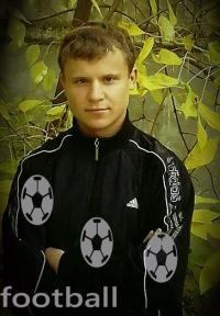 Евгений Бузук