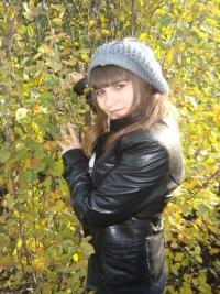 Екатерина Вершняк