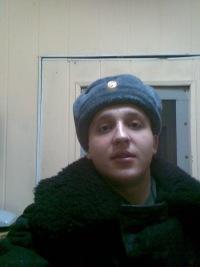 Александр Ведяскин
