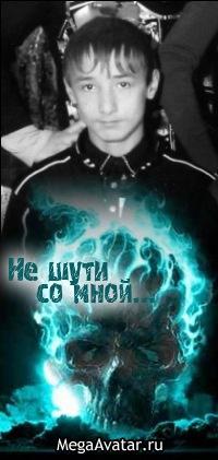 Иван Беляевский