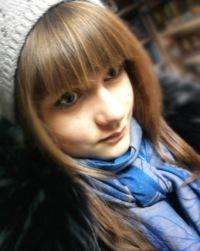 Таня Вельмакина