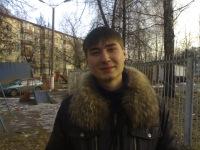 Андрей Trofim
