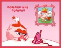 Александра Арсаева
