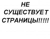 Igor Revyakin