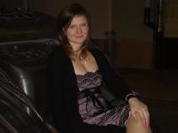 Таня Іванська