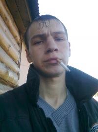 Станислав Беляк