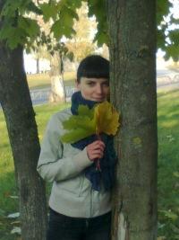 Анастасия Василевич