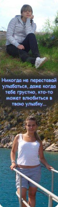 MaRInkA Bolotova