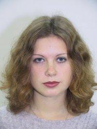 Katya Malaxova