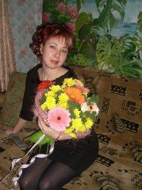 Эльвира Вильданова