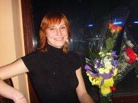 Екатерина Андрейчик