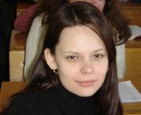 Ольга Балаш
