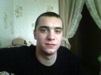 Александр Башлыков