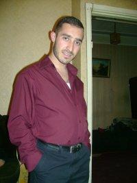 Narek Hovhannisyan