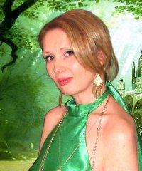 Татьяна Болотина