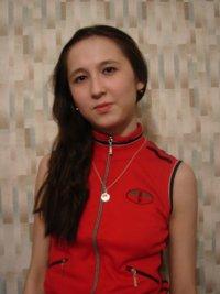 Leisan Zainullina
