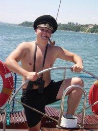 Sergej Kromm