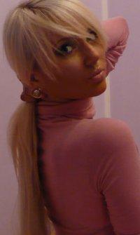 Kristina Love