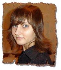 Олеся Володина