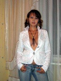 Людмила Нескажу