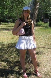 Лена Ведерникова