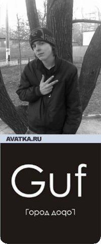 Alex Восточный
