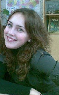 Alina Kovalchuk