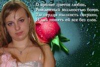 Кристина Бородай