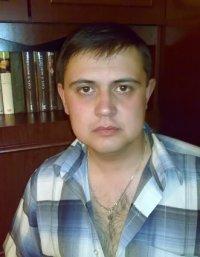 Евгений Валишев