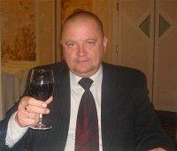Сергей Вегера
