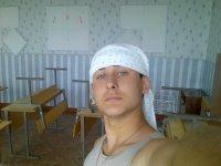 Илья Винтер