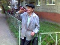 Владимир Аветян