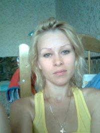 Лиля Бондарь (Потапова)