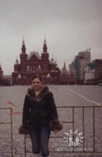 Ирина Аленина