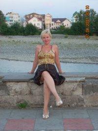 Светлана Бельтюкова(Тычинкина)