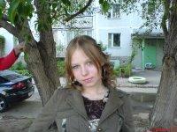 Анна Бородинова