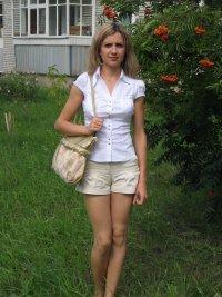 Елена Ардеева