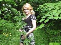 Оксана Галеева (Киркина)