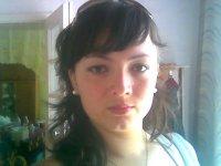 Кристина Бурковська