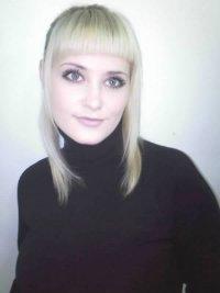 Ирина Бесперстова